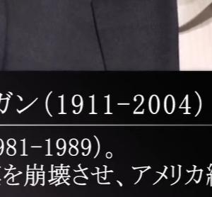 """現代君主論 特別編「令和日本の大戦略」 「レーガン式・日本再興術」泥沼の戦争にソ連の台頭…窮地の米国を救った""""魔法の言葉"""