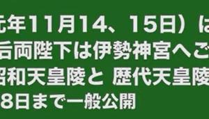 2019/12/02「ひとりがたり馬渕睦夫」#33 天皇陛下とローマ教皇 日本文明とユダヤキリスト教文明の決着!