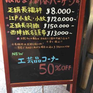【閲覧注意】初売りSTART【拡散希望】
