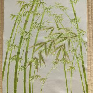 竹林を描いた染帯
