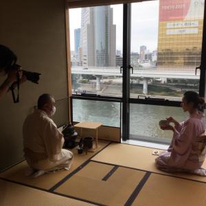 SESAMI 11月号の浅草特集に はんなりの着物レンタルと茶室が掲載中📖