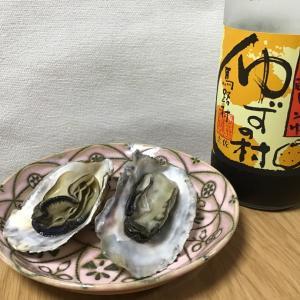 蒸し牡蠣♡坂越♡お家ごはん♡駅♡誕生花(葉牡丹)♡オトナの弁当