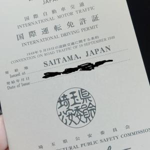超簡単!国際免許取得方法!海外でドライブする方法!バイクは?