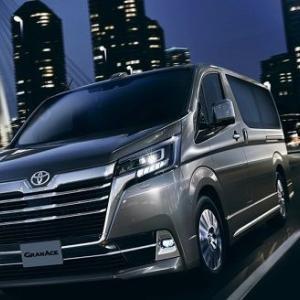 トヨタ グランエース 日本価格発表!12月発売へ 620万円から