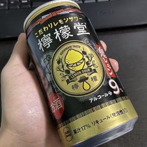 こだわりレモンサワー 檸檬堂 鬼レモン コカコーラ 新発売!