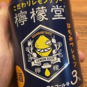 こだわりレモンサワー 檸檬堂 はちみつレモン コカコーラ 新発売!