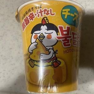 チーズブルダック 炒め麺を食べてみた!【激辛?】