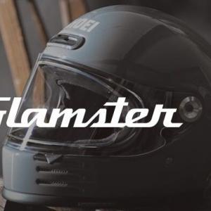 SHOEI Glamster グラムスターの日本発売日 価格が決まったってよ。
