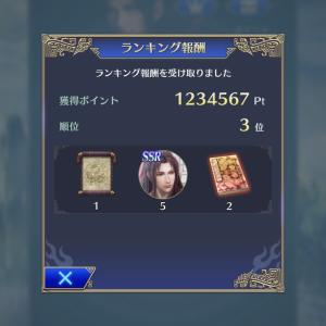 愛と勇気と10円