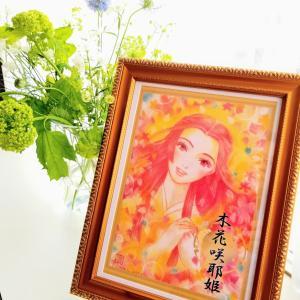 【お詫び】10月の神様アート&メッセージについて