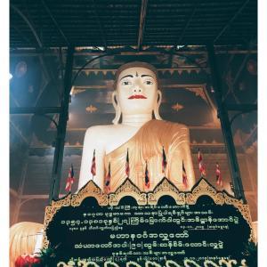 ダディンヂュ in ヤンゴン