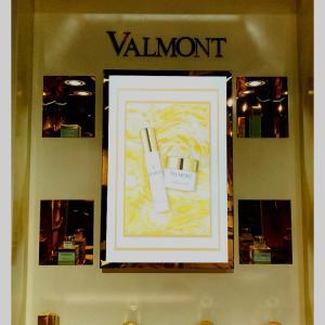 こんなところに?! VALMONT