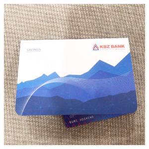 ヤンゴンで銀行口座作った