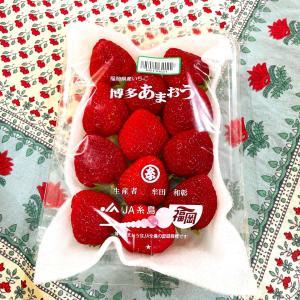 ミャンマーで日本のイチゴを買うといくらなのか。
