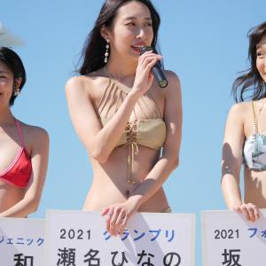 【9月20日】瀬名ひなのちゃんミス湘南大磯ロングビーチ水着大撮影会Part1