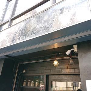 大阪でのおすすめご飯はラーメン|鶏Soba 座銀 にぼし店