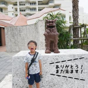 夏の沖縄の必需品!持ち物リスト&失敗したことww