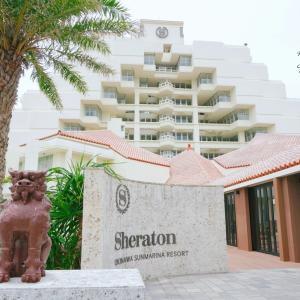 シェラトン沖縄サンマリーナリゾートを選んだ理由&メインタワーに宿泊しました
