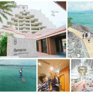 まとめ|真夏の子連れ旅行@シェラトン沖縄サンマリーナリゾート2泊3日