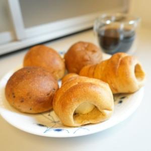 楽天購入品レポ|低糖質ふんわりブランパンがママ用ごはんに大助かり!