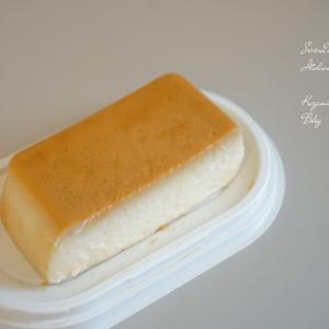 【セブンイレブン】ジョブチューン不合格スイーツ『イタリアンプリン』を食べてみた!