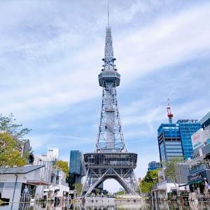 名称が変わる名古屋のシンボル「名古屋テレビ塔」から「中部電力 MIRAI TOWER」へ!