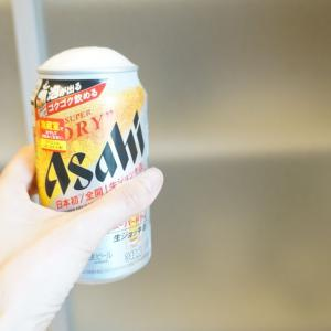 美味!アサヒスーパードライ『生ジョッキ缶』に感動!6月再販!