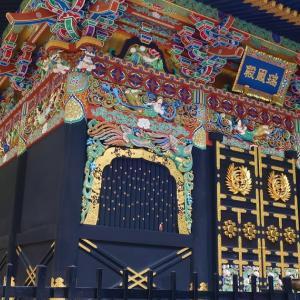 3.11に宮城県、仙台と作並温泉旅行へ①