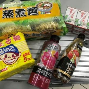 台北 2019年10月 買い物編