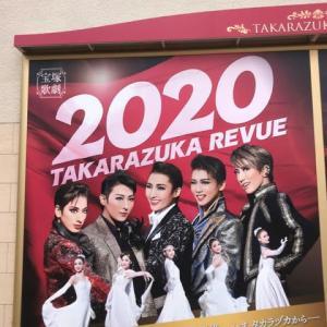 宝塚滞在0泊3日(2020.2.20~22)