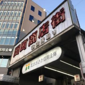 宝塚① 四日目2