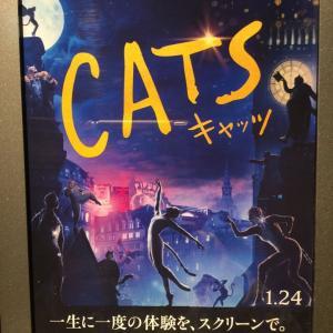 ミュージカル映画CATS
