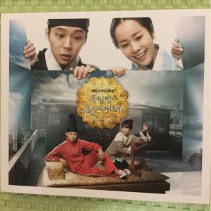 そうなんだ〜週刊朝日人気投票1位の韓国ドラマ