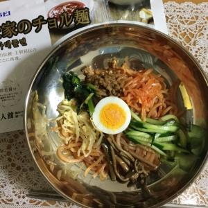 チョル麺とビビム冷麺