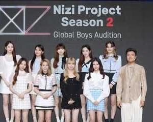 Nizi Project Season2