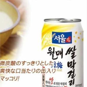 韓流派のつぶやき【ついつい買ってしまう韓国食材】