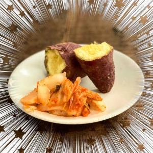焼き芋、ふかし芋on  the キムチ