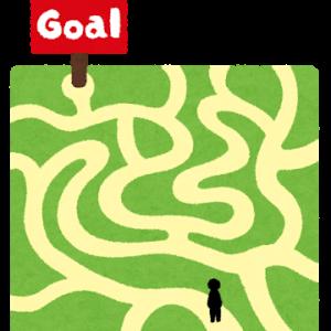 【人生戦略を持つ】戦略を持てば世の中の理不尽さを消せる~戦略の基礎を見直そう