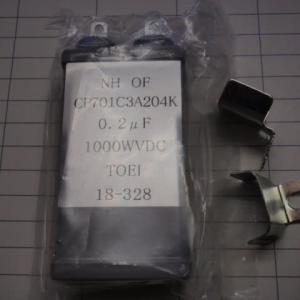 CP701C2G105K(400VDC1μ)オイルコンデサー