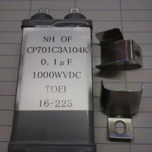 CP701C3A104K(1000VDC0.1μ)