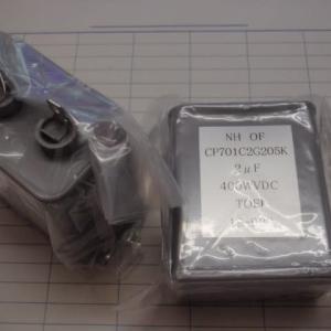CP701C2G205K(400VDC2μ)