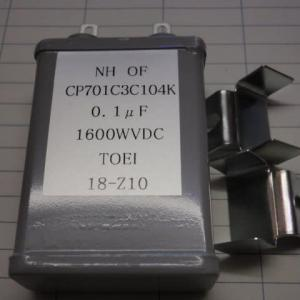 CP701C3C104K(1600VDC0.1μ)