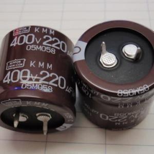 KMM400VSSN220M(つめ端子電解コンデンサー)