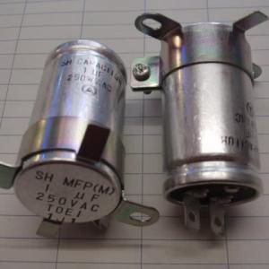 250VAC1μ(25x45) Motor Running Capacitor