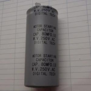 250VAC80μ For Motor Starting(200VAC)