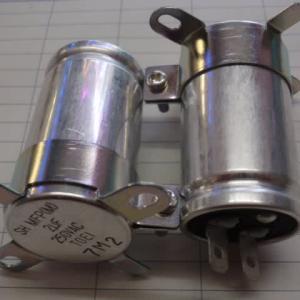 250VAC2μ Motor Running Capacitor