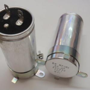 小枝粉砕機用コンデンサー 250VAC40μ