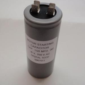 200VAC用モーター起動用コンデンサー 250V150μ