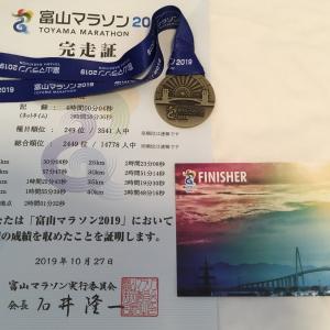 富山マラソン2019完走レポ ~練習不足でもゆったり入ったら最後まで脚もった!~