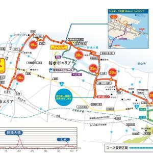 富山マラソンで「サブ4」目指す方必見!!コース攻略!